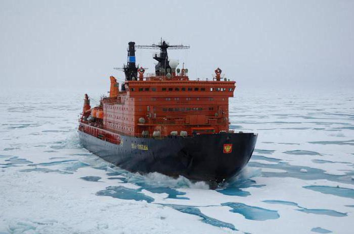 working in the Arctic, Franz Josef land jobs
