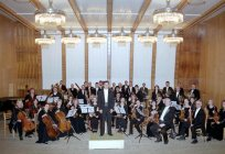The Murmansk Philharmonic: poster and reviews