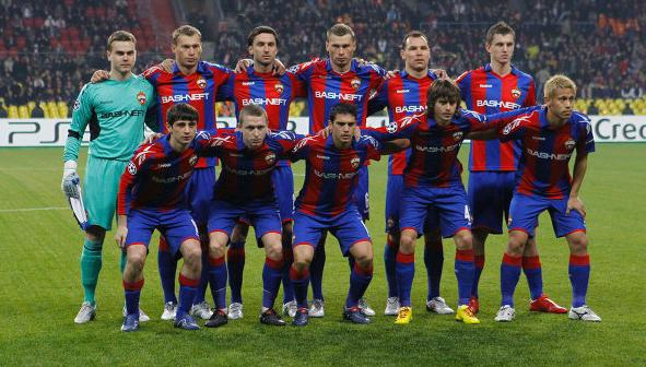 what does CSKA