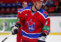 What does CSKA? Central Army Sports Club, the legend of the Russian sports