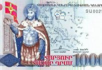 The monetary unit of Armenia: history and interesting facts