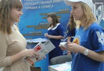 Russian state University of tourism and service (RGUTiS): reviews, address, faculties