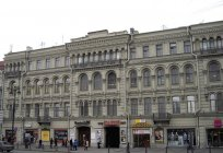 The historic cinema on Nevsky