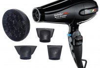Choose a Babyliss Hairdryer