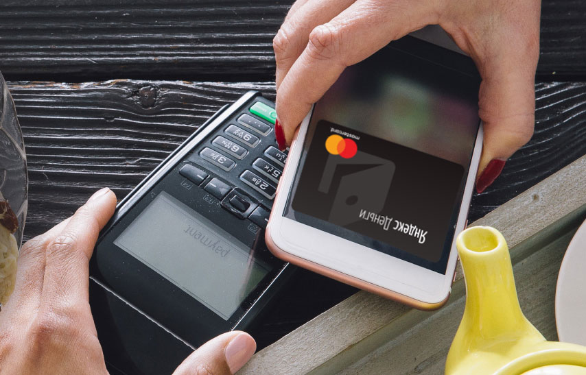 payment using smartphone
