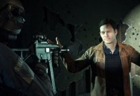 Battlefield hardline system requirements. An overview of the gameplay