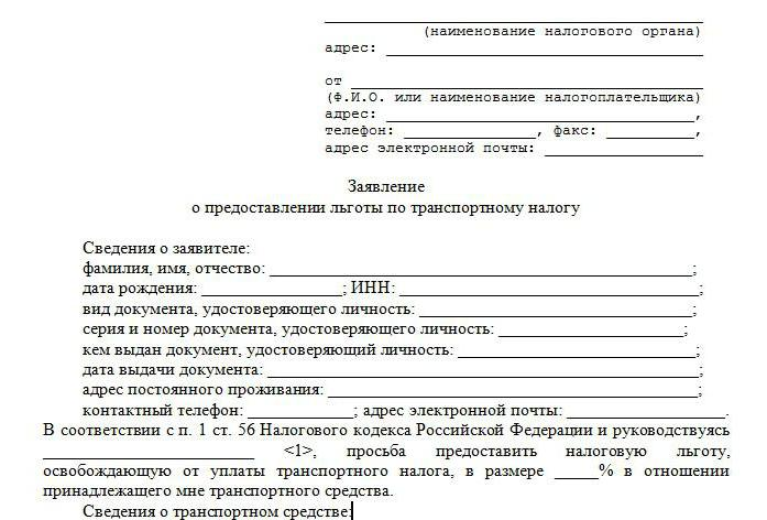 application for exemption of transport tax