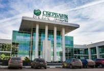 Is it obligatory insurance of the mortgage (Sberbank)?