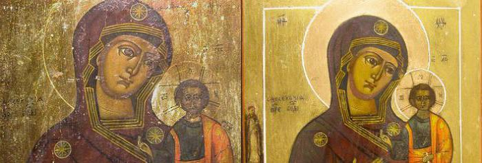 assessment and restoration of icons