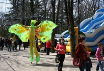 Weekends and holidays in the Children's Park Simferopol