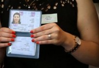Israeli citizenship how to obtain? The methods and procedure for obtaining