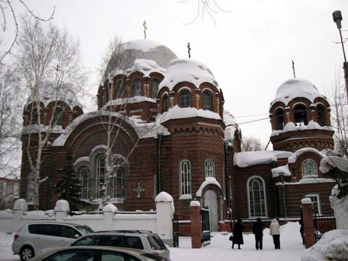 Peter and Paul Cathedral Tomsk