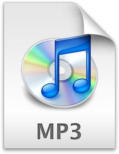 mp3 формат