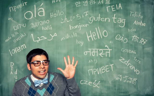 why you need to study phonetics