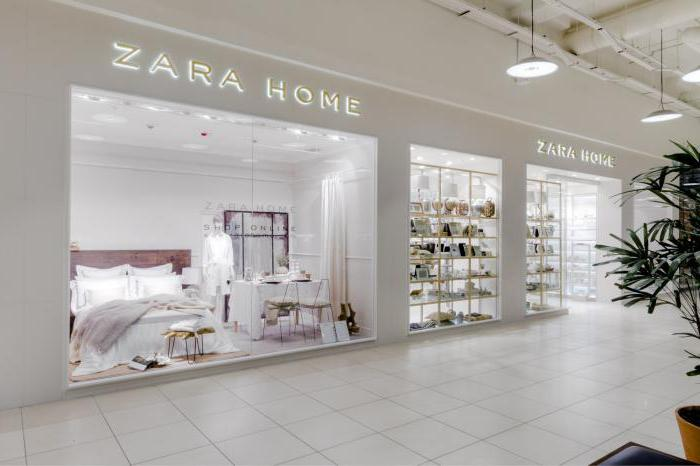 store locator Zara home in Moscow
