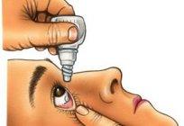 Oftan katachrom a látás javítása érdekében. Essential Vitamin Complex