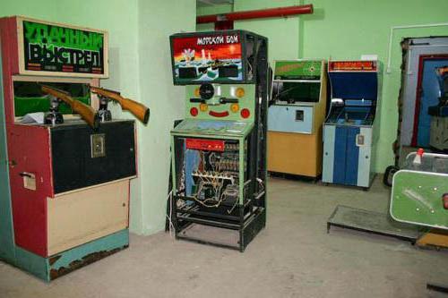 Бір көзді джо ойын автоматтары