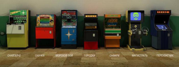 Ойын автоматтары Мәскеуде орналасқан