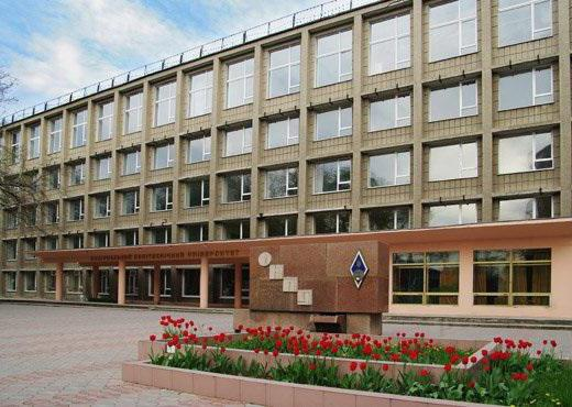 state higher education institutions of Odessa