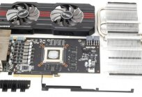 NVidia GeForce GTX 660 Ti Gigabyte GeForce GTX 660: reviews, specifications, characteristics