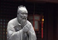 The aphorisms of Confucius and their interpretation. The ancient thinker and philosopher Confucius