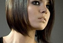 A new look or a model hairstyles for women