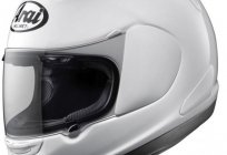 Arai helmet stylish ride. How to select the optimal model?