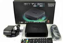 STB set-top box: description and features
