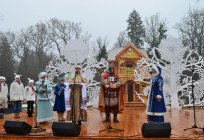 The fairy tale Museum in Pereslavl-Zalessky. Museums Of Pereslavl-Zalessky