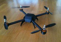 How to build a quadcopter with your hands. Set up and manage the quadcopter