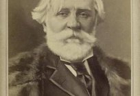 Interesting facts from the life of Turgenev. The years of the life of Turgenev