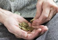 The fee for overhaul: the benefits to pensioners are 70-80 years old