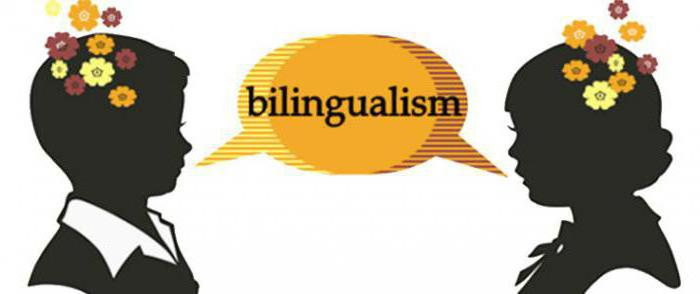 bilingual person A bilingual person can traditionally be defined as an individual who uses (understands and produces) two (or more) languages on a regular basis a bilingual person's initial exposure to both languages may have started in early childhood, eg before age 3, but exposure may also begin later in life.