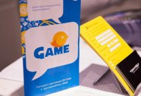 Reviews: UDS Game. International discount system