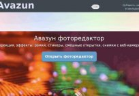 Free photo editor in Russian language