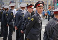 The Voronezh Institute of the Ministry of internal Affairs: myths and reality