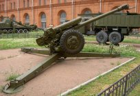 Howitzer D-30: photos and specifications