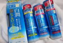 Hada Labo: reviews of cosmetics