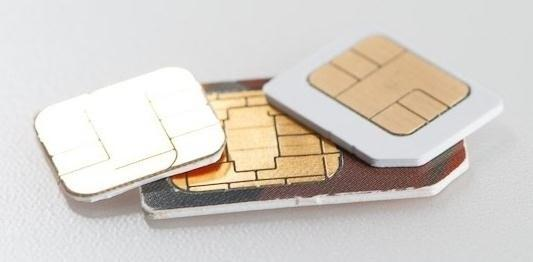 how to insert SIM card in iPhone 4